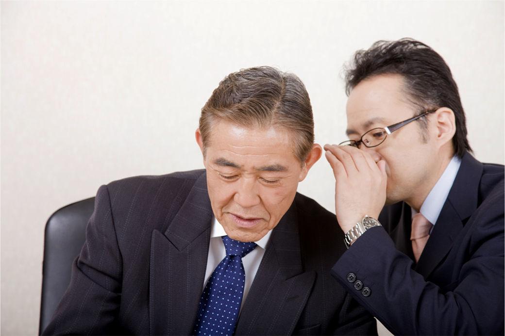 dos japoneses hablando