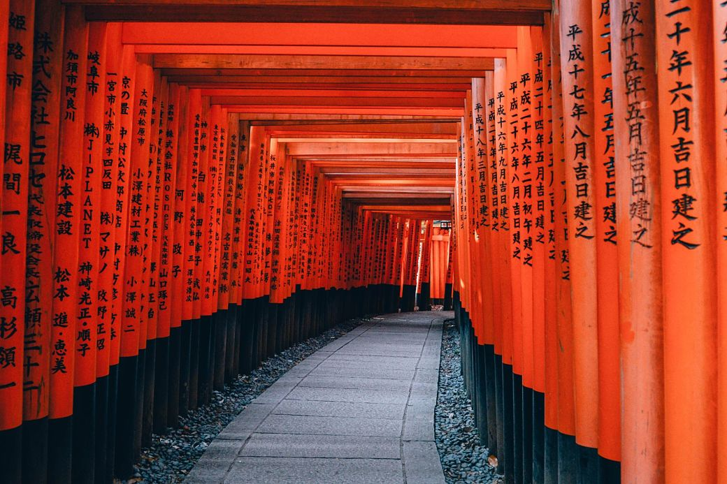 Templo Fushimiinari en Kyoto, Japón