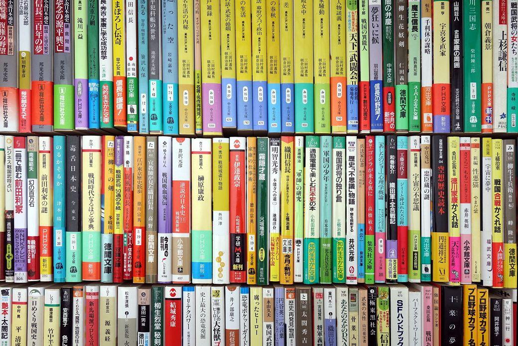 Los distintos sistemas de escritura japonesa