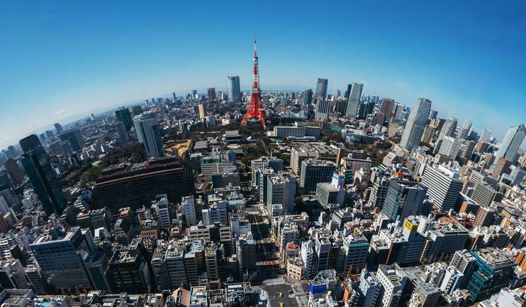Los keiretsu japoneses cambian el skyline de Tokyo
