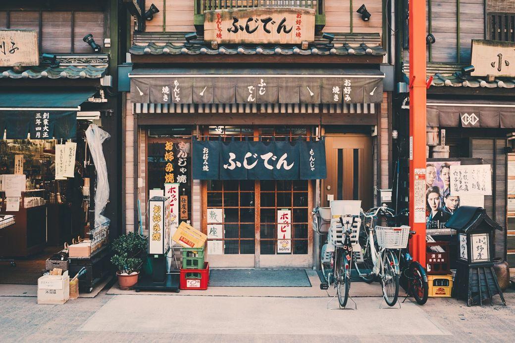 El Hiragana es uno de los silabarios que componen la escritura japonesa