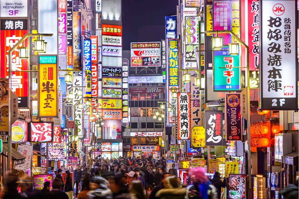 kabukicho y el sexo en Japón