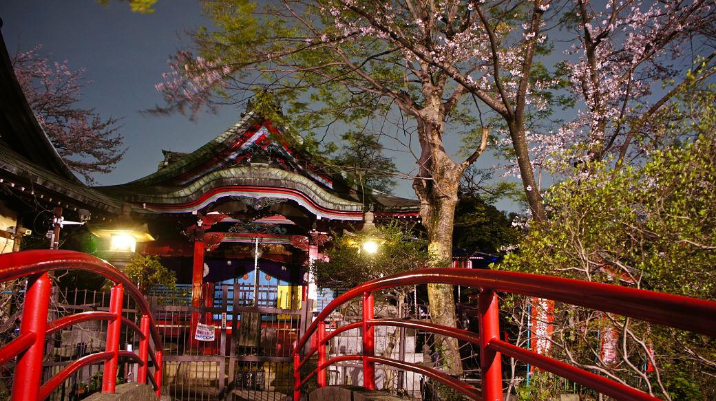 Templo en Inokashira dedicado a la diosa Benzaiten