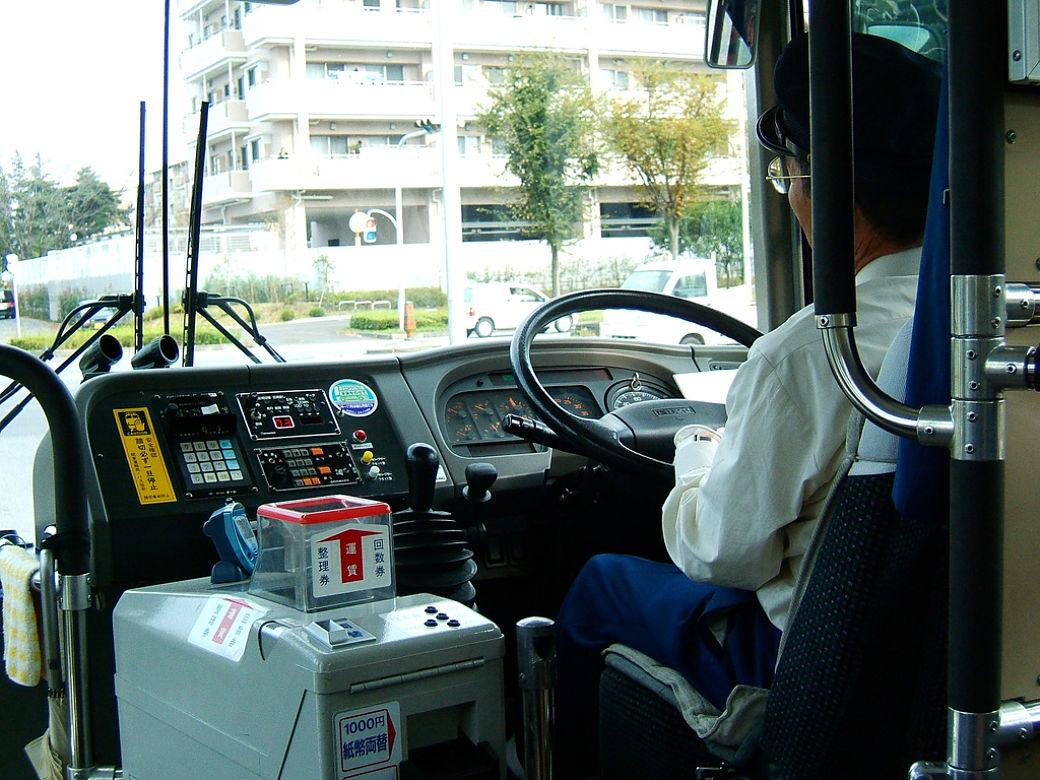 Conductor autobuses en Japón