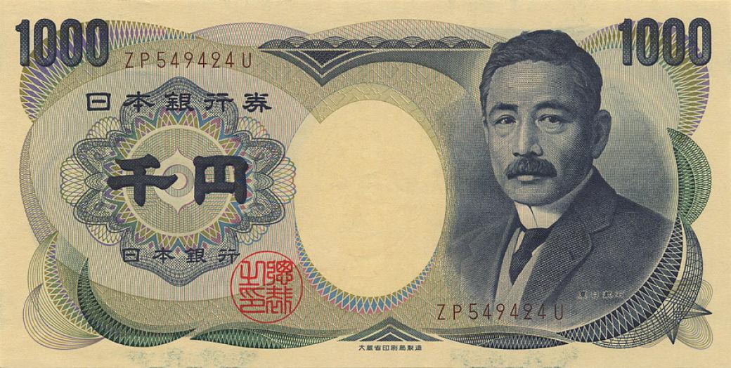 Billete Natsume Sôseki