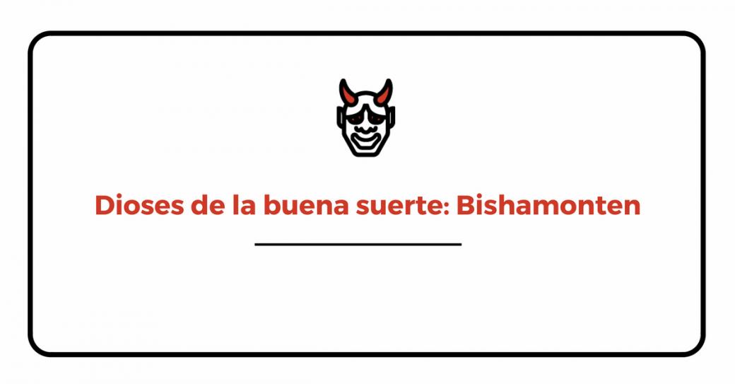 Bishamonten
