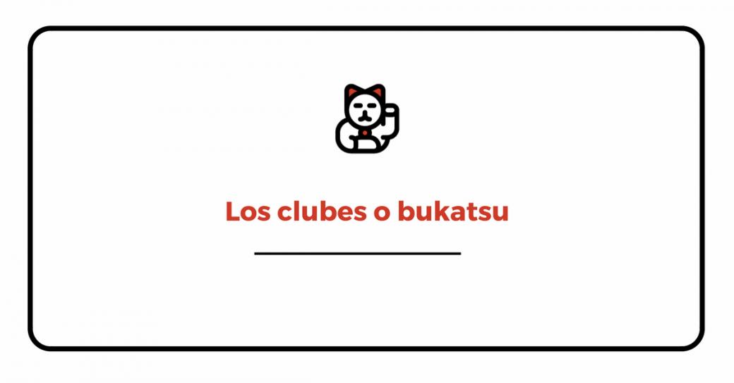 Bukatsu