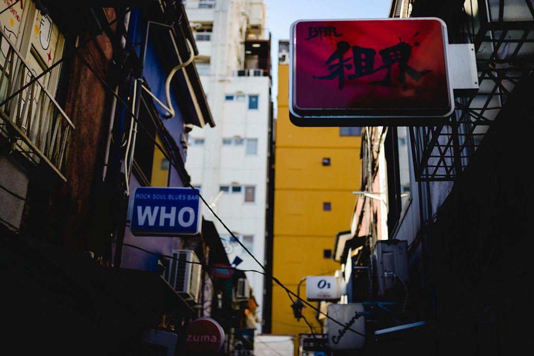 Japanglish en comercios japoneses