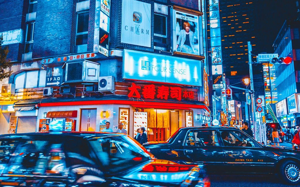 Calle de neones en Japón