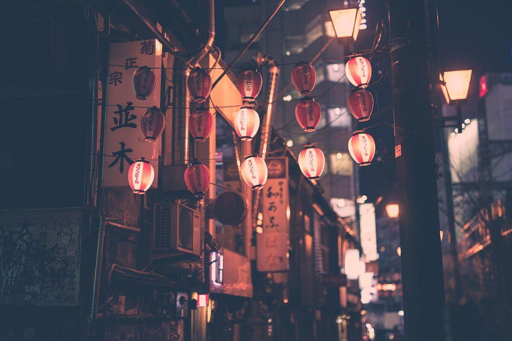 Calle en Japón Periodo Edo