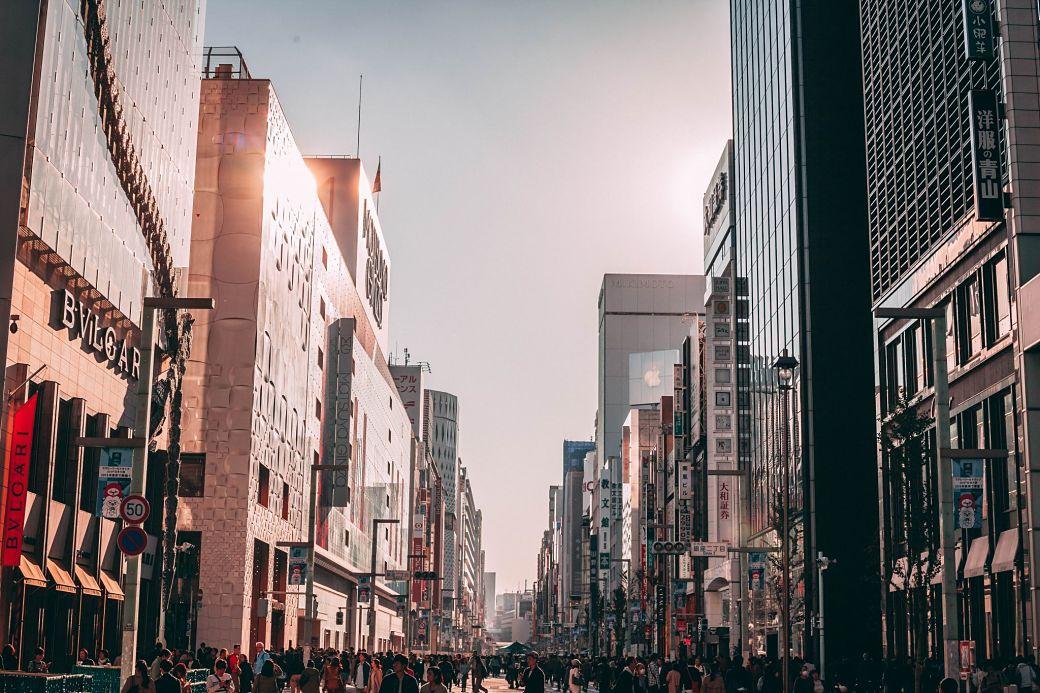 Cales del barrio de Ginza, Tokio