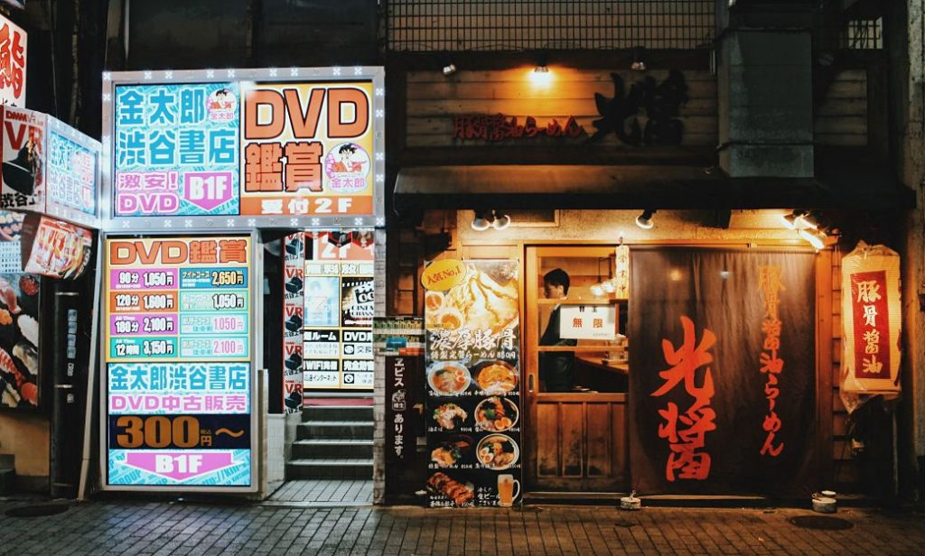Restaurante japonés con máquina de DVD al lado de la entrada