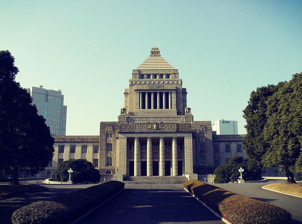 Edificio de la Dieta de Japón