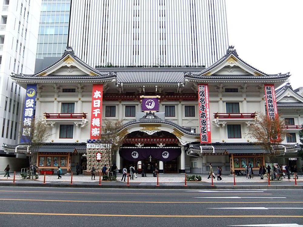 Edificio Kabuki-za en el barrio de Ginza, Tokio