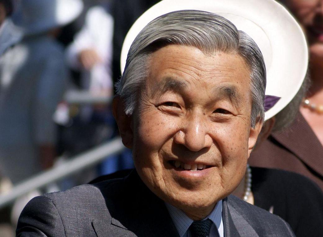 Akihito, actual emperador japonés