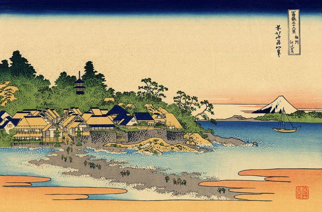 templo diosa Benten en Enoshima