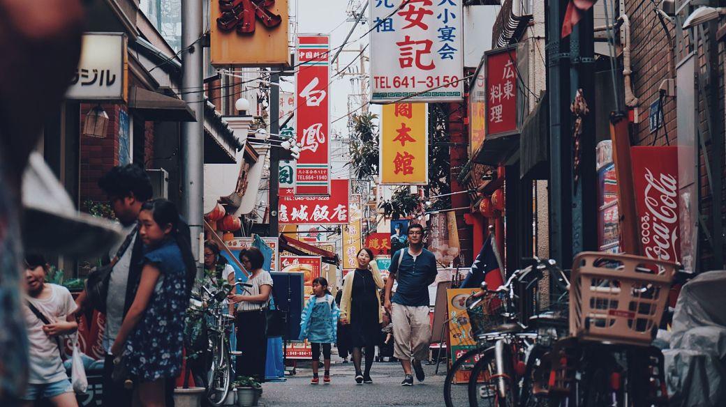 Honne y tatemae en la sociedad japonesa