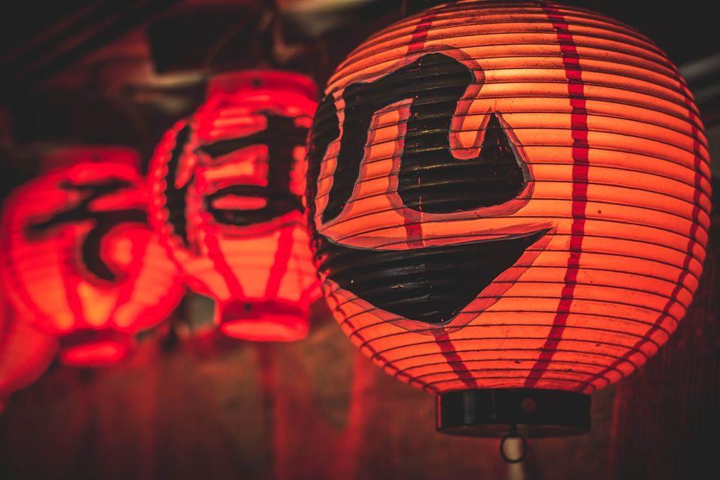 Farolillos budismo en Japón