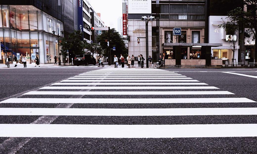 Calles de Ginza en Tokio