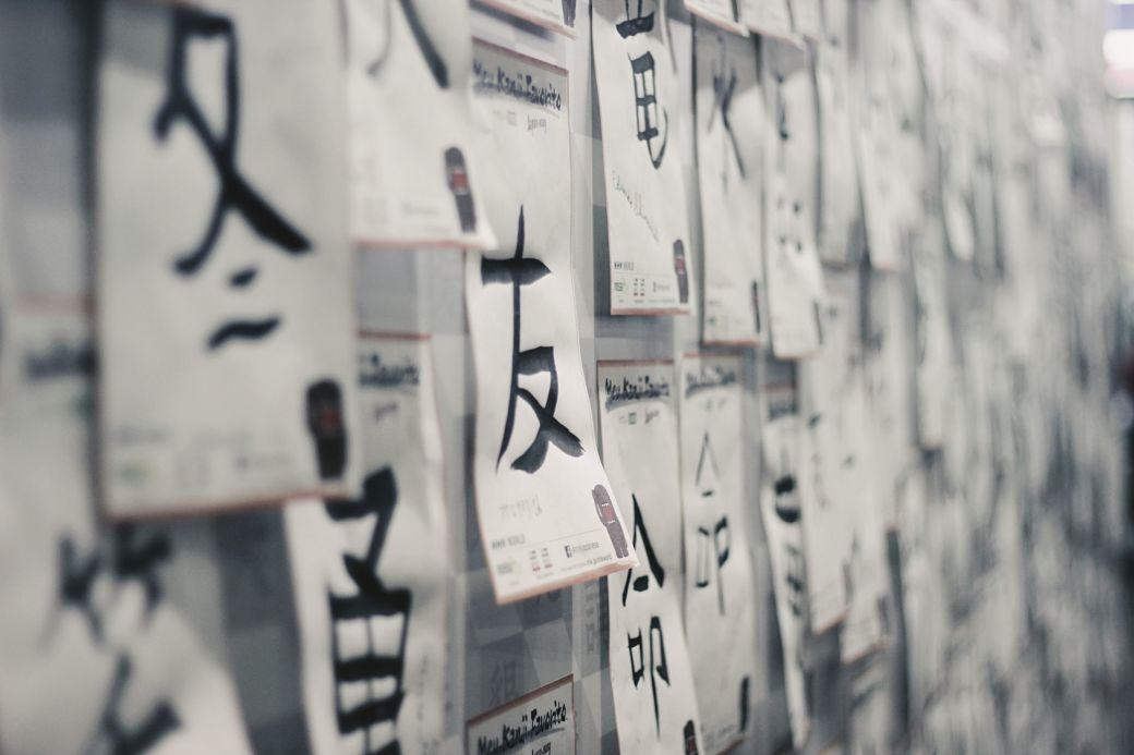 Kanji japoneses