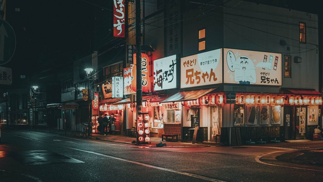Kanji japoneses en calle