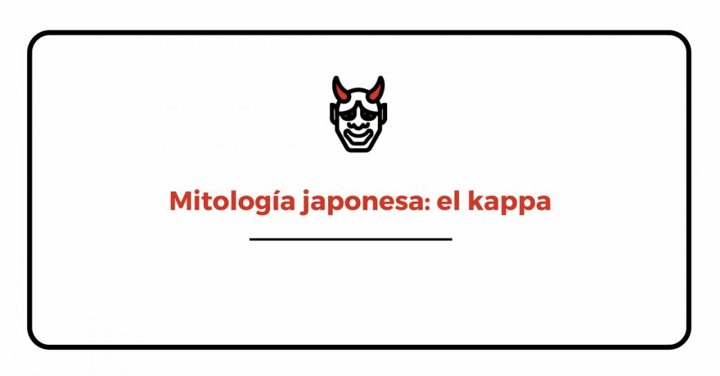 El kappa japonés