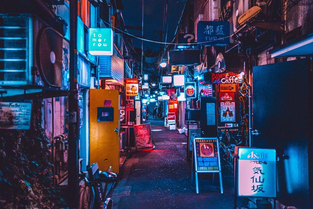 Calles de Japón de noche