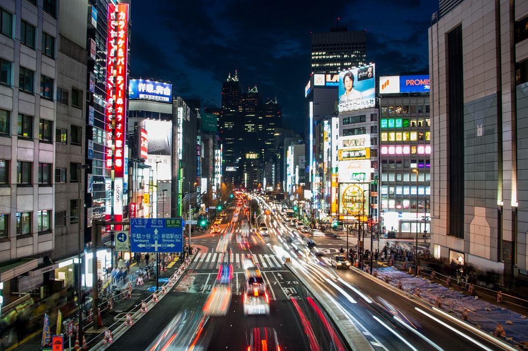 Karaoke en Tokio