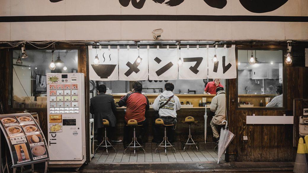 Maquinas expendedoras en Japón, restaurante