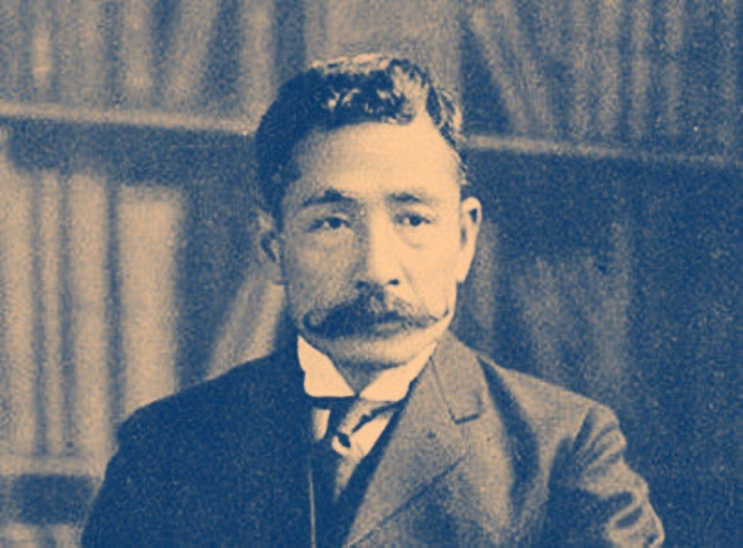 Retrato Natsume Sôseki