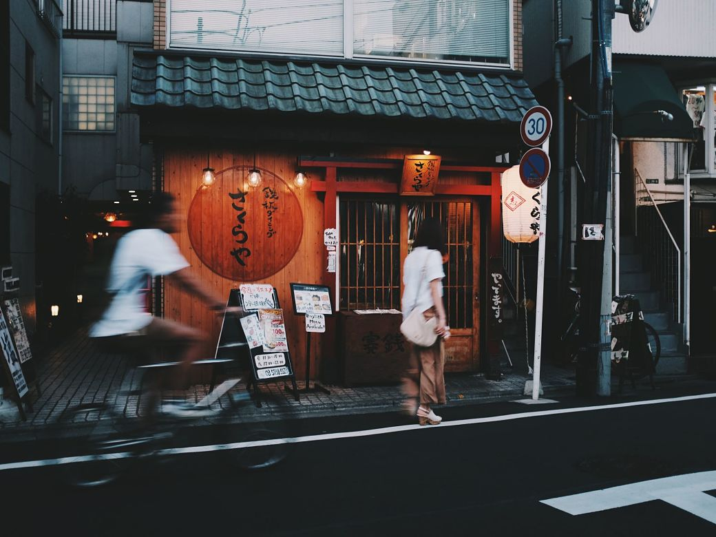 Restaurante o bar en Japón