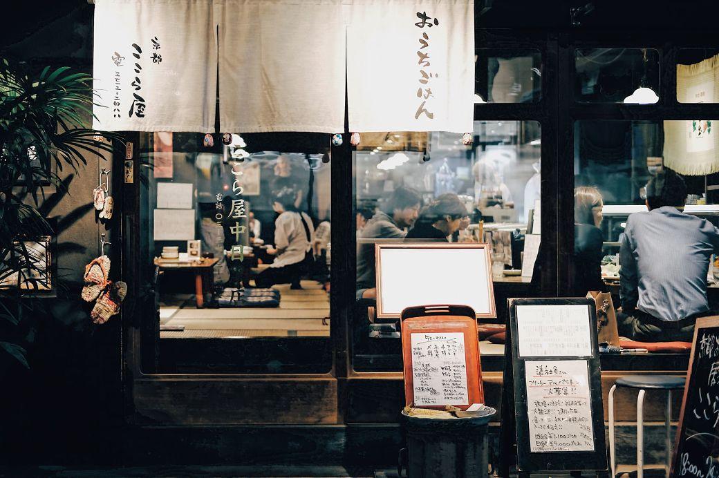 Propina en Japón típico bar japonés