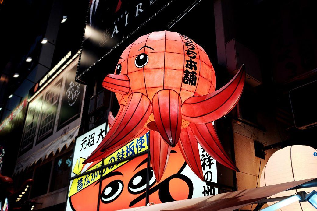 Qué visitar en Osaka por primera vez, calles de Namba y Shinsaibashi