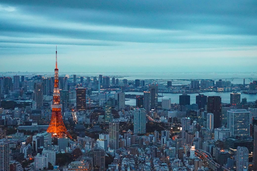 Geografía de Japón
