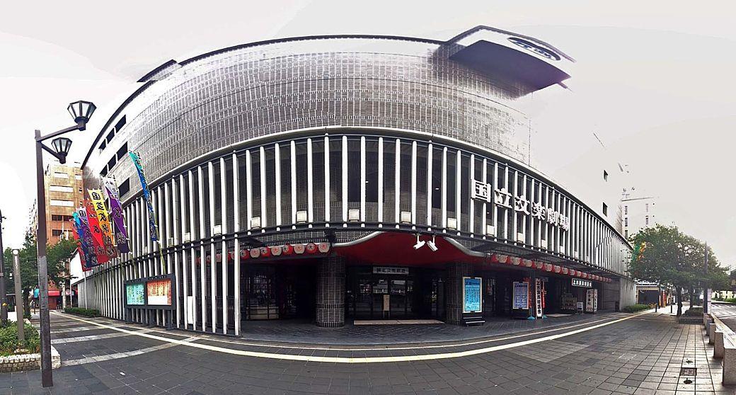 Teatro bunraku en Osaka