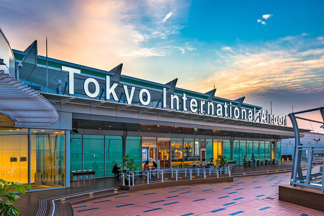 Trámites para vivir en Japón en el aeropuerto