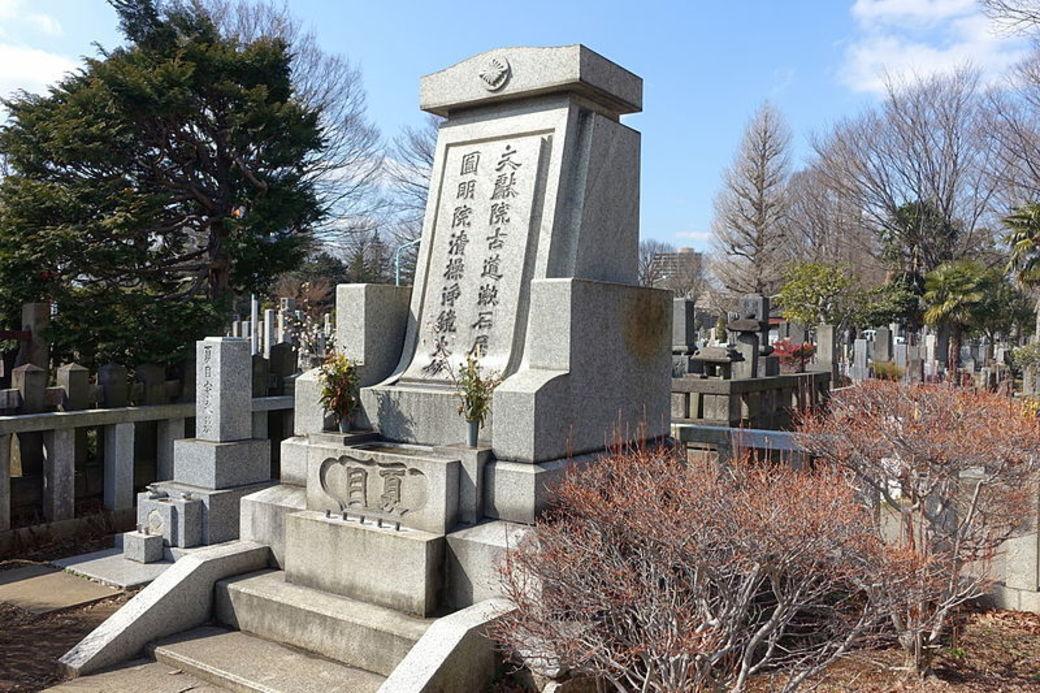 Tumba Natsume Sôseki Tokio, Japón