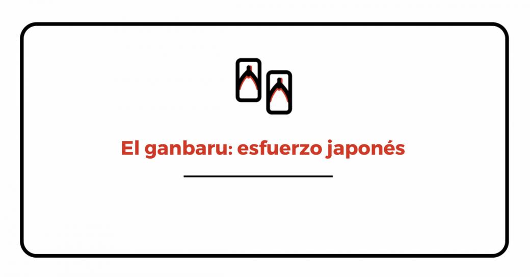 verbo ganbaru en japonés