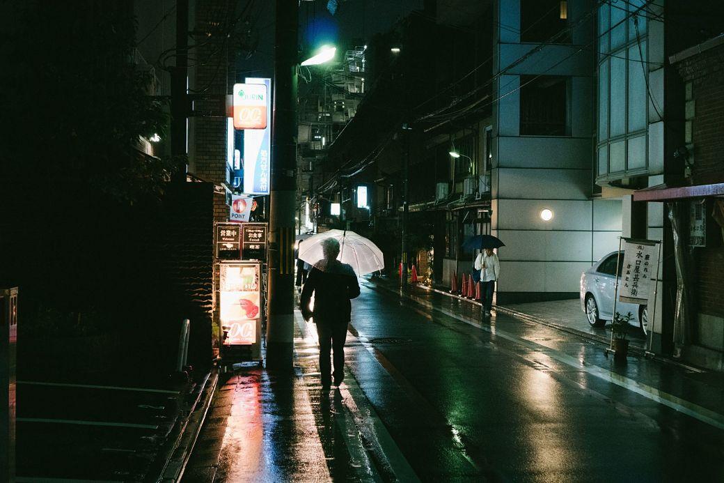 Calles de Kioto por la noche