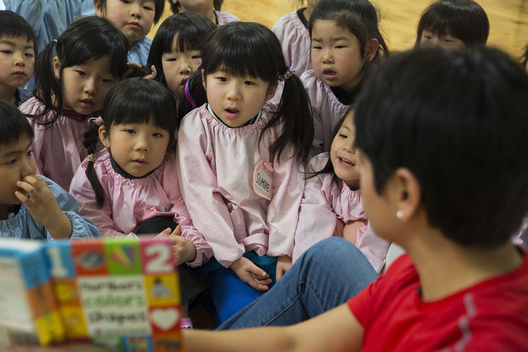 Sistema educativo japonés, clase de niños pequeños