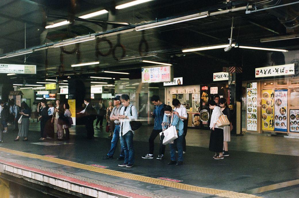 Extranjeros en Japón, trenes