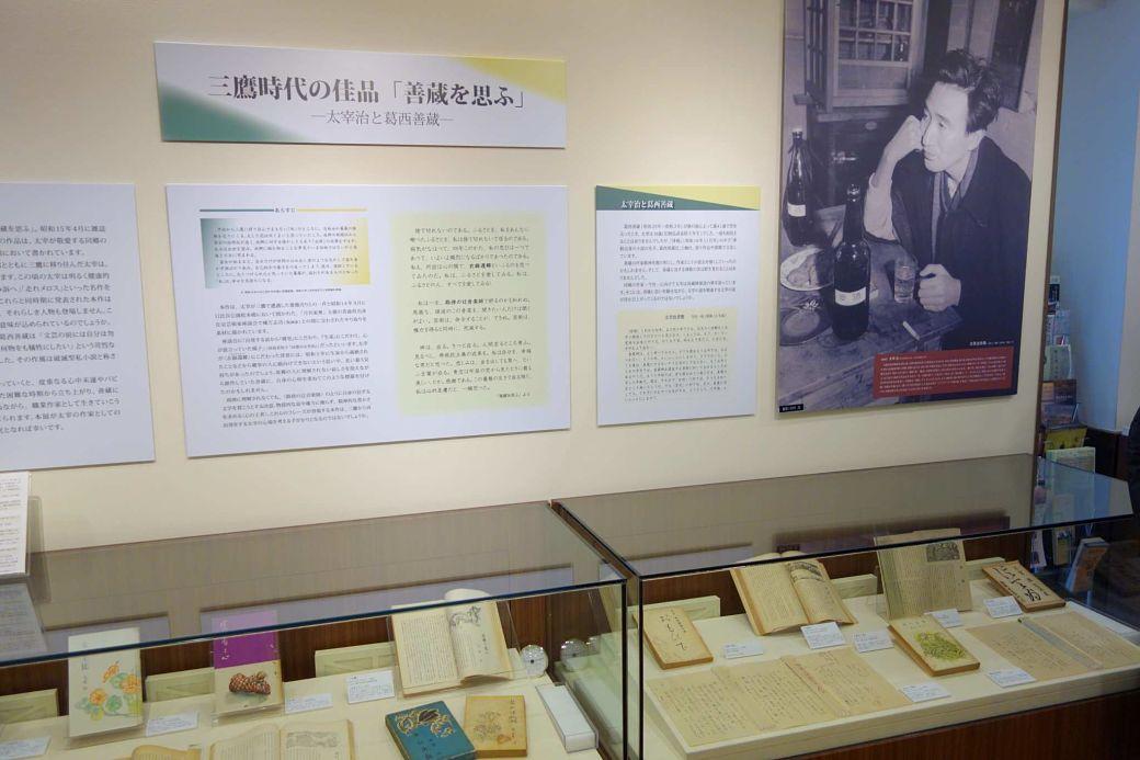Exposición de obras de Osamu Dazai