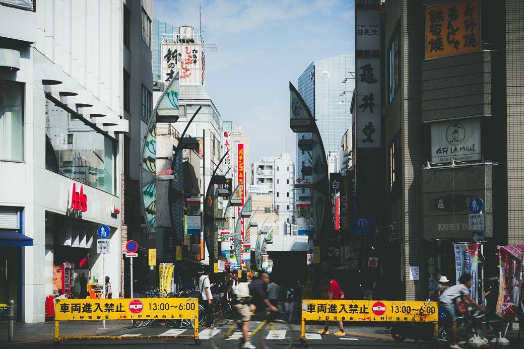 Calle de Japón transitada
