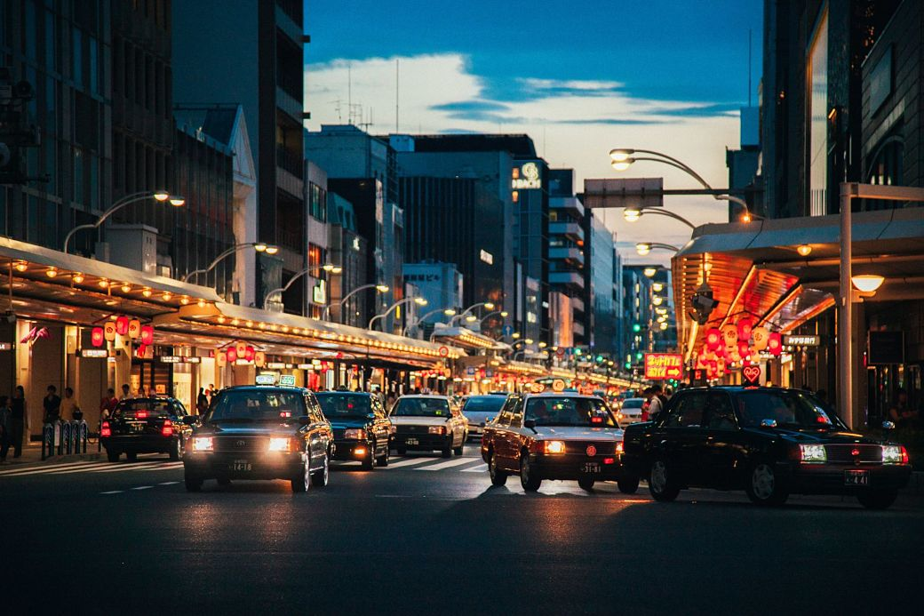 Qué hacer en Kioto, Shijô-Kawaramachi