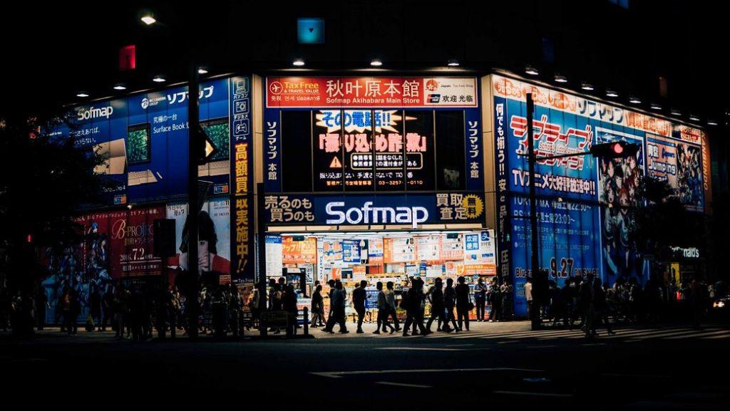 Tienda de Softmap en Akihabara