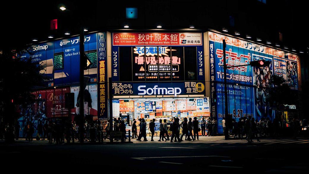 Negocios en Japón tiendas de electrodomésticos