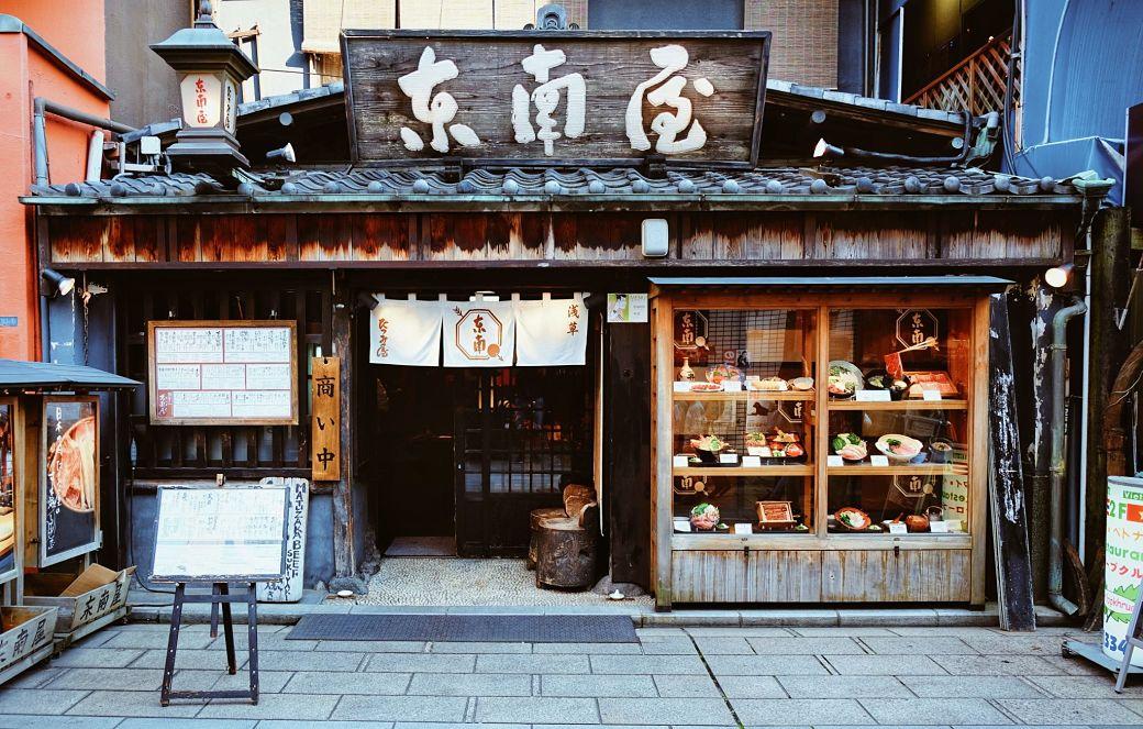 Tienda o negocio donde comer barato en Japón
