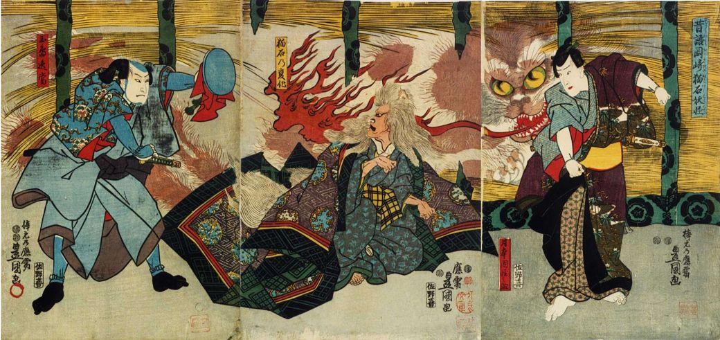 Pintura sobre nekomata en Japón