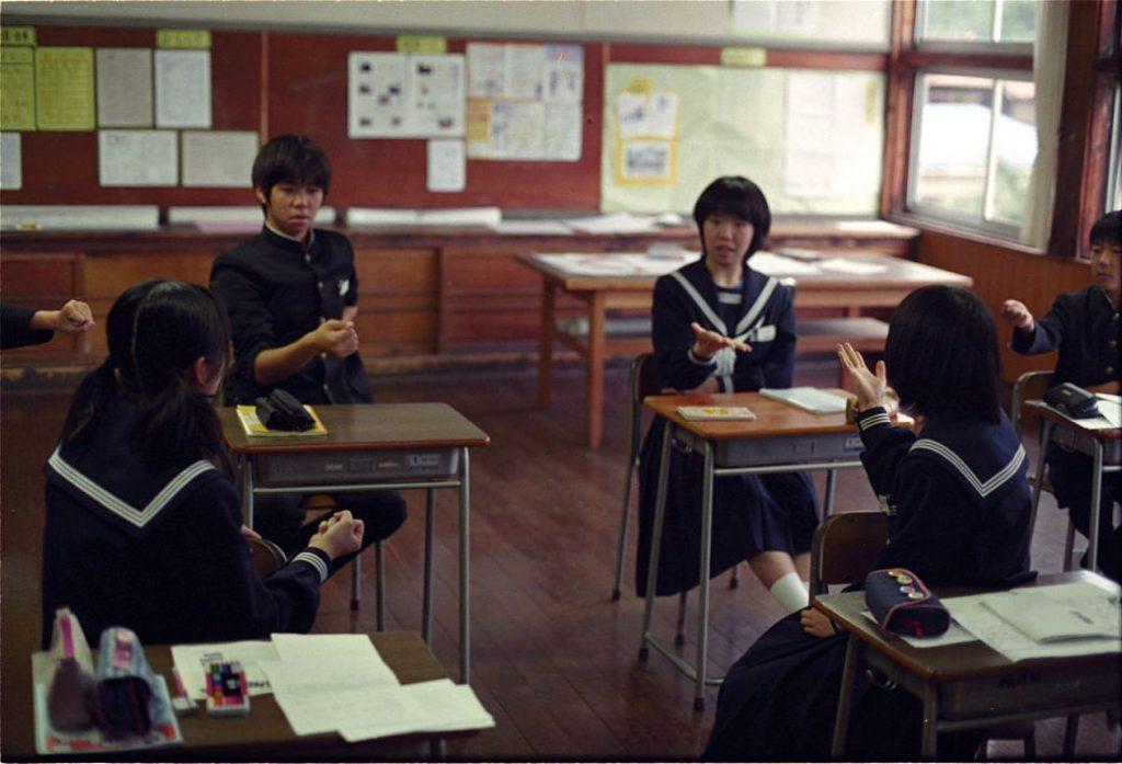 Clase típico instituto japonés