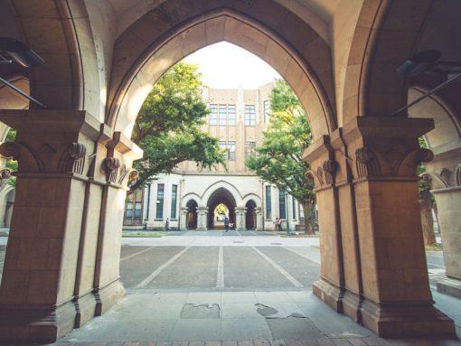 Universidad de Tokio, Tôdai